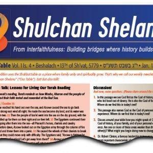 Shulchan Shelanu Cover